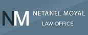 עורך דין נתנאל מויאל ומגשר
